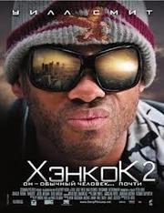 Запись фильмов в Алматы,  Запись фильмов по 300 тенге,  Аудиокниги